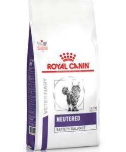 Для кастрированных котов и кошек с пониженной калорийностью для профилактики МКБ (Neutered Satiety Balance)