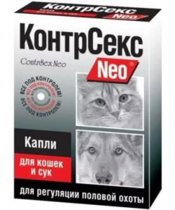 КонтрСекс Neo Капли для кошек и сук для регуляции половой охоты 2мл