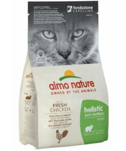 Для кошек контроль вывода шерсти с курицей и рисом, Functional Adult Anti-Hairball Chicken and Rice