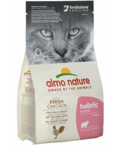 Для котят с курицей и коричневым рисом, Holistic Kitten Chicken&Rice