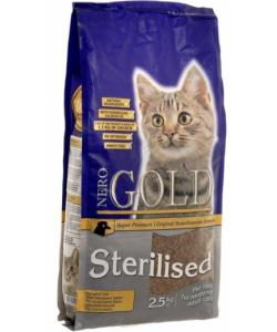 Для профилактики мочекаменной болезни у стерилизованных кошек (Cat Sterilized)