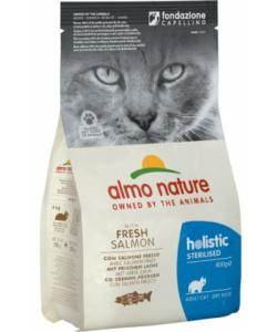 Для кастрированных кошек с лососем и рисом, Functional Adult Sterilised Salmon and Rice
