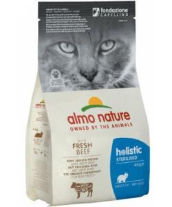 Для кастрированных кошек с говядиной и рисом, Functional Adult Sterilised Beef and Rice