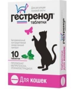 Гестренол для кошек для регуляции половой охоты 10таб