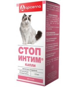 Стоп-Интим Капли для Кошек - Контрацепция, 2 мл