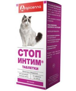 СТОП-ИНТИМ таблетки для кошек(15 таб)
