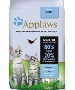 """Беззерновой для Котят """"Курица/Овощи: 80/20"""" (Dry Cat Kitten)"""