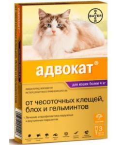 Адвокат капли для кошек более 4 кг от блох, клещей и глистов, 3 пипетки по 0,8 мл