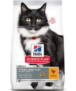 Для пожилых кастрированных котов и кошек старше 7 лет с курицей Mature Adult 7+ Sterilised Cat