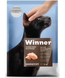 Сухой корм для кошек с мочекаменной болезнью, с курицей