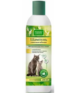 Шампунь гигиенический с маточным молочком для короткошерстных кошек