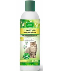 Шампунь гигиенический с маточным молочком для длинношерстных кошек