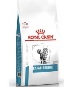 Для кошек при пищевой аллергии с острой непереносимостью, Anallergenic