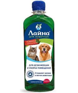 Лайна Дезинфицирующее средство с моющим и дезодорирующим эффектом (пихта)