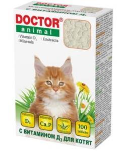 Мультивитаминное лакомство Doctor Animal с витамином Д3, для котят, 100 таблеток