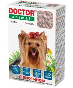 Мультивитаминное лакомство Doctor Animal с Биотином, для собак, 100 таблеток