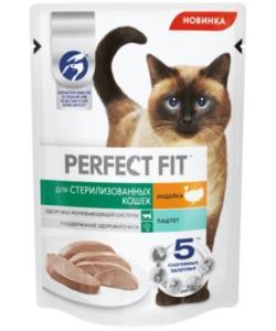 Влажный корм для стерилизованных кошек, паштет с индейкой
