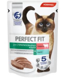 Влажный корм  для стерилизованных кошек паштет с говядиной