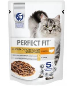 Влажный корм  для кошек с чувствительным пищеварением, с индейкой в соусе