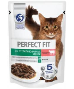 Влажный корм для стерилизованных кошек с говядиной в соусе