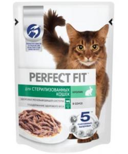 Влажный корм для стерилизованных кошек с кроликом в соусе