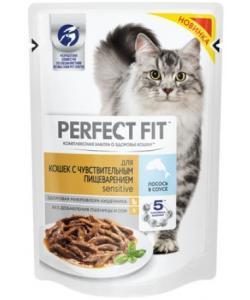 Влажный корм  для кошек с чувствительным пищеварением, с лососем в соусе