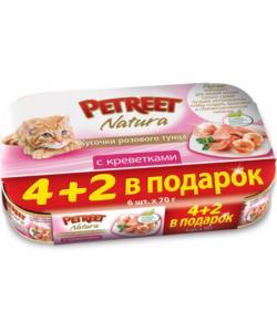 Консервы для кошек с тунцом и креветками 4+2 в ПОДАРОК