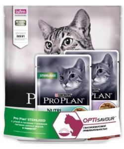 Акция Промо-набор: Сухой корм для Кастрированных кошек Утка и печень + 2пауча в подарок (Sterilised Duck)