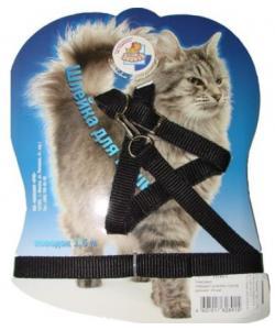 Шлейка с поводком 1,5 м  для кошек