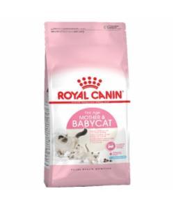 Для котят от 1 до 4 мес. и для беременных/лактирующих кошек (Mother & BabyCat)
