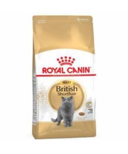 Для британских короткошерстных кошек 1-10 лет (British Shorthair)