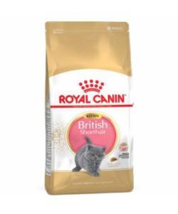 Для котят Британских короткошерстных:4-12мес. (Kitten British Shorthair)
