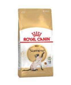 Для Сиамских кошек: 1-10 лет (Siamese 38)