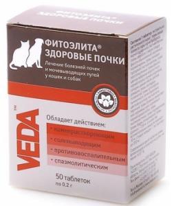 Фитоэлита для кошек и собак Здоровые почки: лечение и проф-ка почек и МКБ, 50таб.