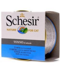 Консервы для кошек с тунцом в собственном соку С168