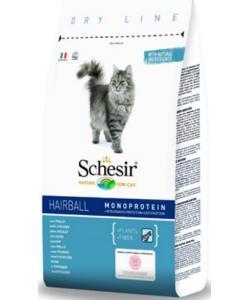 Для длинношерстных кошек Schesir Hairball