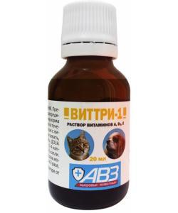 Виттри-1 раствор витаминов А, D3, Е для орального применения