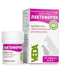 Лактоферон-пробиотик для улучшения обмена веществ, 10таб.