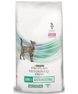 Для кошек при лечении ЖКТ (EN)