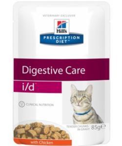 Паучи i/D для кошек при лечении ЖКТ с курицей (кусочки в соусе)