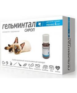 Гельминтал Сироп от глистов, для котят и кошек менее 4 кг, 5 мл