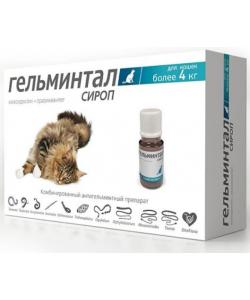 Гельминтал Сироп от глистов, для кошек более 4 кг, 5 мл