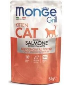 Cat Grill Pouch паучи для котят норвежский лосось