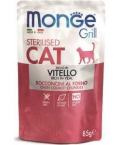 Cat Grill Pouch паучи для стерилизованных кошек итальянская телятина
