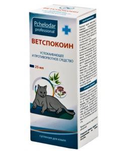 """""""Ветспокоин"""" Суспензия для кошек"""