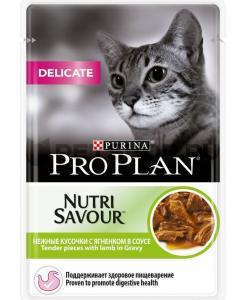 Кусочки в соусе для взрослых кошек с ягненком (Delicate)