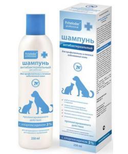 Шампунь антибактериальный с хлоргексидином 5% пролонгированного действия