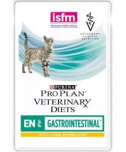 Кусочки в желе для кошек при лечении ЖКТ с курицей (EN)
