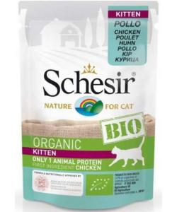 Bio консервы для котят, курица