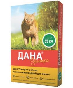 Дана ошейник от блох, клещей, глистов для кошек, 35см, зеленый